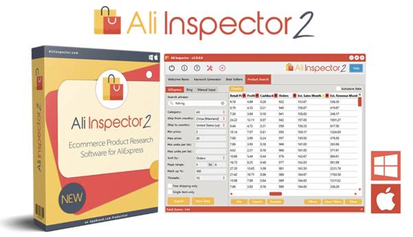 Ali Inspector V2